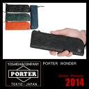 吉田カバン ポーター ワンダー ペンケース 筆箱 革 カモフラ 迷彩 PORTER 342-03851