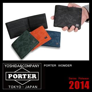 吉田カバン/ポーター/ワンダー/長財布【PORTER/WONDER】【342-03840】