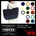 吉田カバン ポーター ポーターガール ボーイフレンドトート トートバッグ キャンバス PORTER GIRL 739-08513