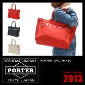 吉田カバン ポーター ポーターガール ネイキッド トートバッグ キャンバス PORTER GIRL 667-09469