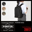 吉田カバン ポーターガール シア リュック デイパック レディース PORTER GIRL 871-05123 クリスマスプレゼント