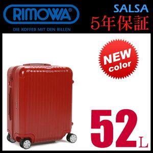 リモワ サルサ RIMOWA SALSA【52L】【軽量】【スーツケース】【日本正規品】【83456】【83856】【87556】【M サイズ】【中型】【リモア】【人気】【ランキング】【ポイント10倍】【送料無料】【RCP】【RCPfashion】