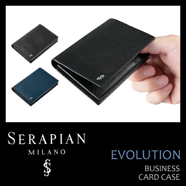 セラピアン 名刺入れ カードケース SERAPIAN 本革 革 レザー メンズ 6242M08