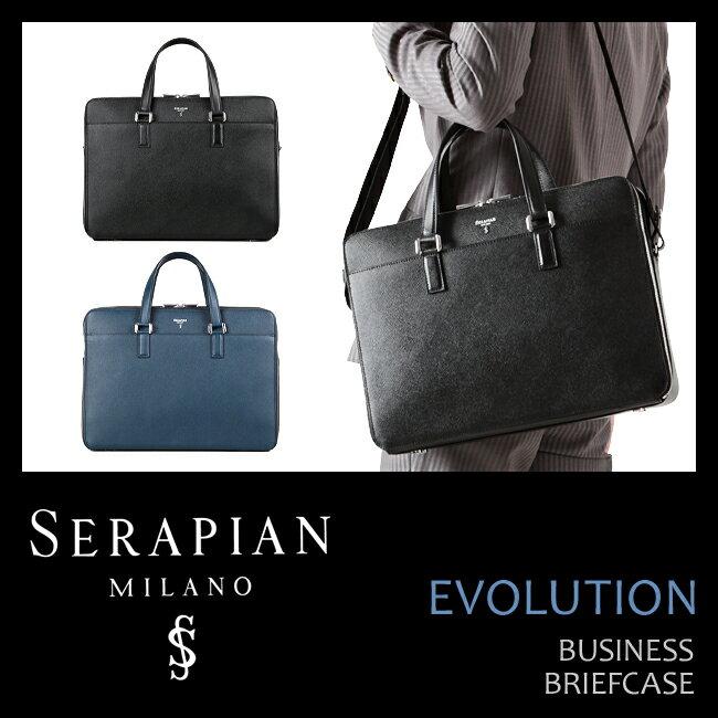 セラピアン SERAPIAN ビジネスバッグ 2WAY ブリーフケース 本革 革 レザー メンズ 6871M38