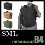 SML(エスエムエル)ビジネスバッグ3WAYメンズブリーフケース通勤用リュックナイロンミリタリー907101