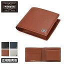 【楽天カード24倍 10/20限定】吉田カバン ポーター カレント 財布 二つ折り財布 薄い 薄型 本革 メンズ POR
