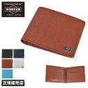 吉田カバン ポーター カレント 財布 二つ折り財布 本革 薄い 薄型 小銭入れなし メンズ PORTER 052-022