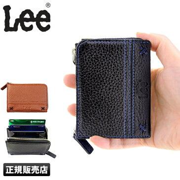 【楽天カード18倍】Lee リー コインケース メンズ 小銭入れ ミニ財布 本革 ミニウォレット コンパクト 320-1881