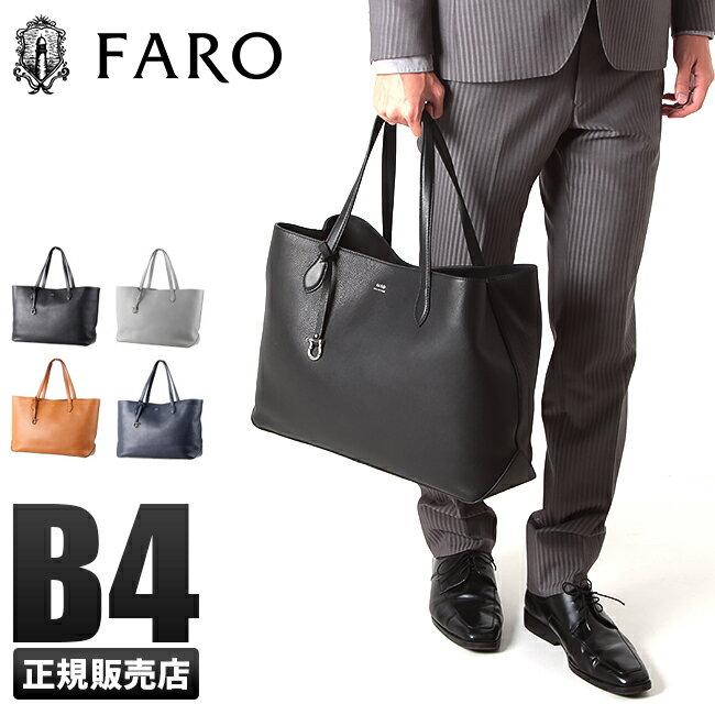 メンズバッグ, トートバッグ 33()415 FARO FABIO MOUSSE A4 B4 FRI003MOU