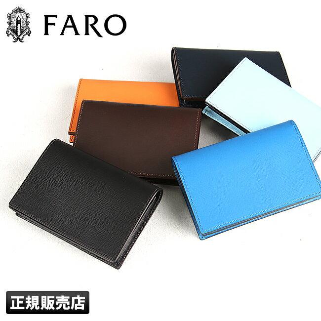 財布・ケース, 名刺入れ 33()415 FARO CAVIRO FIN-CALF FRO307228