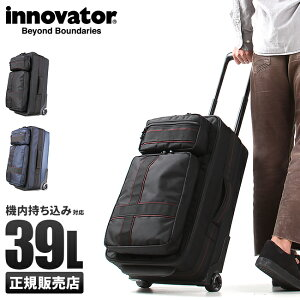 【楽天カードP23倍★7/20(土)0:00〜】イノベーター スーツケース 機内持ち込み Sサイズ ソフト フロントオープン トップオープン 軽量 innovator 39L INV2W