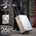 【楽天カードP24倍+Wノベルティ★6/20(木)限定】スーツケース 機内持ち込み アルミ 日本製 トランクケース トランクキャリー MBC-001