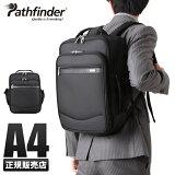 【楽天カードP25〜29倍|9/20(金)限定】パスファインダー ビジネスリュック レボリューションXT Pathfinder PF6811 バリスティックナイロン