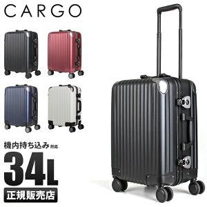 c3a141b687 カーゴ(CARGO) スーツケース・キャリーケース 通販・価格比較 - 価格.com