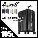 【日本正規品2年保証】トリオブラニフインターナショナルスーツケース105Lお預け荷物無料規定内サイズ157cm大容量TRIOBRANIFFINTERNATIONALBBT-157キャリーケースキャリーバッグ