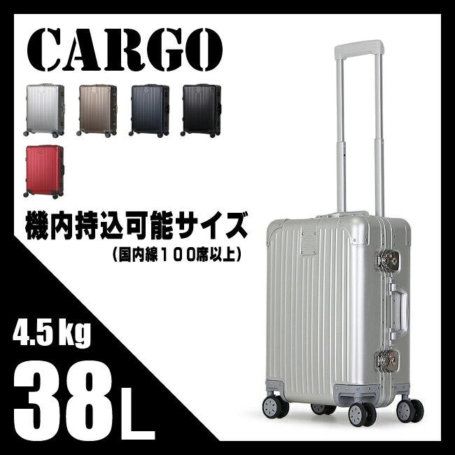 スーツケース 機内持ち込み アルミ 38L AMW-120 TRIO CARGO JET SETTER
