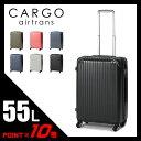 ★緊急開催中!楽天カードでP19倍!トリオ カーゴ エアートランス スーツケース M 55L TRIO CARGO airtrans CAT-633N