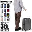 ★6/29(木)12:00〆ワンエントリーでP12倍!イノベーター スーツケース 38L 機内持ち込み 軽量 INNOVATOR INV48