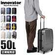イノベーター ホライゾン スーツケース キャリーケース 50L 軽量 4輪 INNOVATOR INV-55