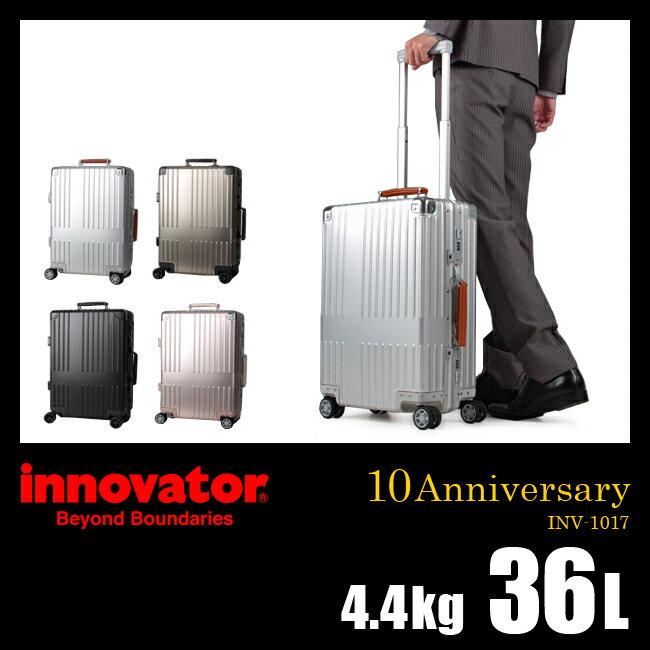 innovator イノベーター スーツケース 10周年記念モデル 10Anniversary