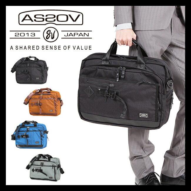 アッソブ ビジネスバッグ AS2OV EXCLUSIVE BALLISTIC NYLON ブリーフケース 2WAY B4 メンズ ASSOV 061305