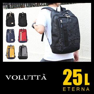 ヴォルッタエテルナリュック迷彩カモフラVOLUTTAVOL245