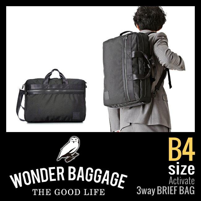 WONDER BAGGAGE ワンダーバゲージ ACTIVATE アクティベート 3way ビジネスバッグ ブリーフバッグ リュック WB-V-002B メンズ 日本製