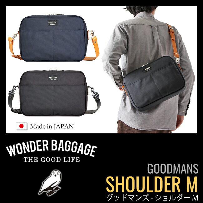 ショルダーバッグ メンズ レディス WONDER BAGGAGE ワンダーバゲージ GOODMANS SHOULDER M グッドマンズ WB-G-005 ユニセックス ショルダー A4 カジュアル 男女兼用