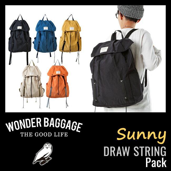 ワンダーバゲージ サニー リュック デイパック WONDER BAGGAGE SUNNY ドローストリングパック DRAW STRING PACK メンズ レディース WB-S-009