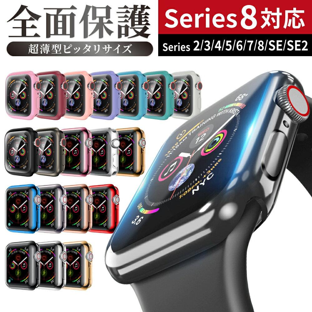 腕時計用アクセサリー, その他  AppleWatch SE Series6 Series5 Series4 Series3 Series2