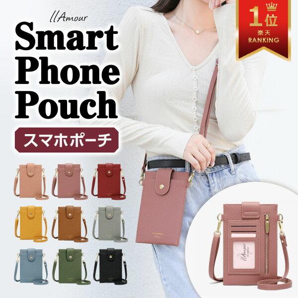 獲得 スマホポーチショルダーポーチ携帯電話バッグ携帯カードケース肩掛けおしゃれお散歩バッグバックバッグスマホケースポシェット