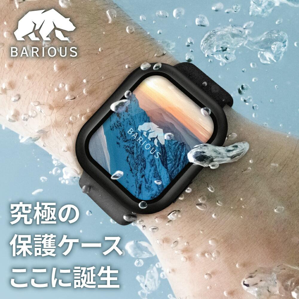 スマートフォン・タブレット, スマートウォッチアクセサリー AppleWatch BARIOUS BARIGUARD3 for Apple Watch Series6 Series5 Series4 SE 40mm 44mm