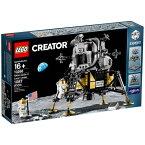 レゴ (LEGO) クリエイター エキスパート NASA アポロ11号 月着陸船 10266