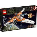 レゴ (LEGO) スター・ウォーズ ポー・ダメロンのXウイング・ファイター 75273