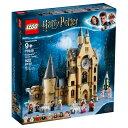 レゴ (LEGO) ハリーポッター ホグワーツの時計塔 75948