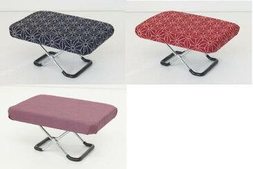 正座椅子 大 【送料無料】(折りたたみ正座椅子、ミニ座椅子、イス、チェアー)