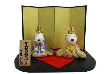 ≪吉徳のぬいぐるみ≫スヌーピー&ベル 磁器雛人形 183232【送料無料】 (お雛様、ひな人形、桃の節句、おもちゃ、キャラクターグッズ、プレゼントに)