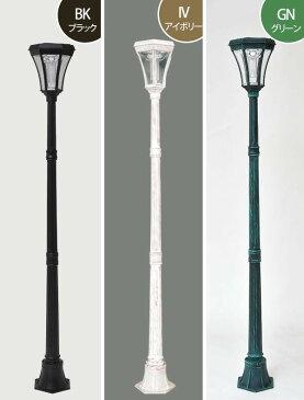 ヨーロピアンソーラーLED街灯 TAN-S328【送料無料】(ソーラーライト、屋外照明、ガーデンライト、エクステリア、防犯グッズ)