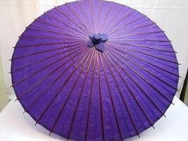 雨傘・長傘和傘蛇の目無地0712105(和風雨傘、アンブレラ、長傘、番傘、蛇の目傘、雨具)(アンブレラ、長傘、雨傘)