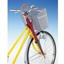 日本製 サイクル 傘ロック(雨傘・日傘、自転車本体などは付属...