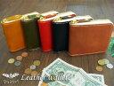 ラウンドレザービルフォードウォレット【quitter】  (QT-132) 【送料無料】(二つ折り財布、ウォレット)(楽天ランキング受賞・二つ折り財布 その