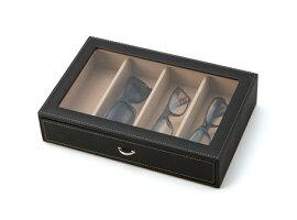 【Elementum】メガネケースStackable(240-442)【送料無料】(収納BOX、ショーケース、メガネ・眼鏡収納、ディスプレイ収納ラック)
