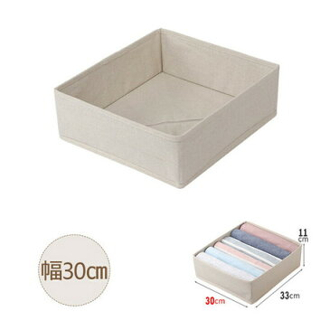 ≪10点セット≫アンダーウェア収納ボックス 仕切りなし D30XO10点セット(SY90477) 【送料無料】 (衣類収納袋、収納ボックス、仕分収納ケース)