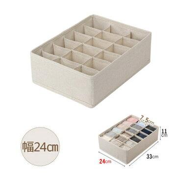 ≪10点セット≫アンダーウェア収納ボックス 仕切り付18マス D24LP10点セット(SY90446) 【送料無料】 (衣類収納袋、収納ボックス、仕分収納ケース)