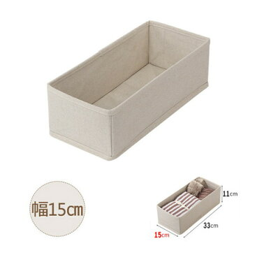 ≪10点セット≫アンダーウェア収納ボックス 仕切りなし D15MO10点セット(SY90439) 【送料無料】 (衣類収納袋、収納ボックス、仕分収納ケース)