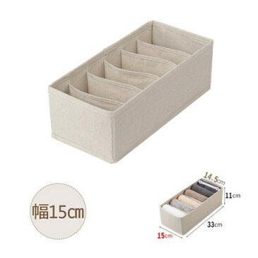 ≪10点セット≫アンダーウェア収納ボックス 仕切り付6マス D15MP10点セット(SY90422) 【送料無料】 (衣類収納袋、収納ボックス、仕分収納ケース)
