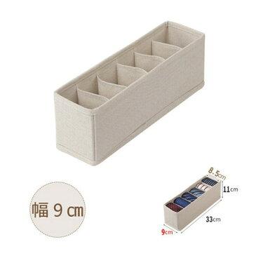 ≪10点セット≫アンダーウェア収納ボックス 仕切り付6マス D09SP10点セット(SY90408) 【送料無料】 (衣類収納袋、収納ボックス、仕分収納ケース)