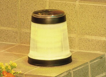パルス式ソーラーライト 電球色 GSL-222L/ホワイト GSL-222W 【送料無料】(ガーデンライト、屋外照明、ライト)