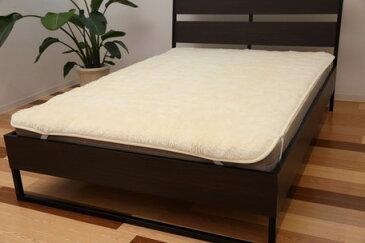 【日本製 敷パット】国産 暖かふんわりウールボア敷パット シングルサイズ 1点(wool-S) 【送料無料】(寝具、ベッドパッド、敷きパッド)