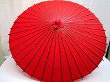 雨傘・長傘 和傘蛇の目無地 レッド  0712008(和風雨傘、アンブレラ、長傘、番傘、蛇の目傘、雨具) (アンブレラ、長傘、雨傘)(楽天ランキング受賞・男女兼用雨傘 長傘9位 、2018/7/11デイリー)